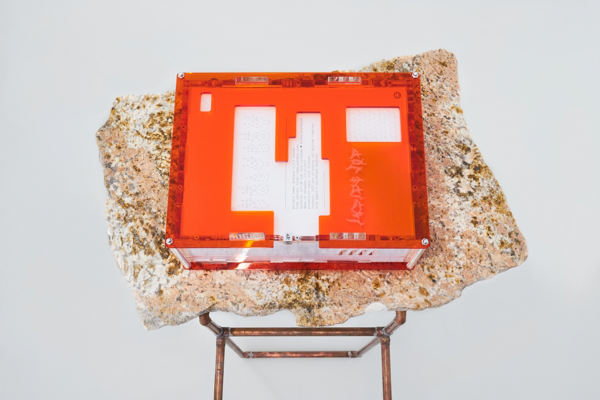 http://ulalucinska.com/files/gimgs/th-52_Galeria Skala - 2018_06 - Inside Job (Ula Lucińska, Michał Knychaus) - Overwrite Discard Save both - 11.jpg